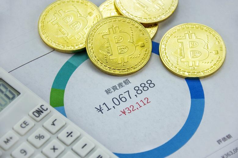 日本の暗号資産交換業者一覧とポイントをビットコインに交換するのにおすすめの仮想通貨取引所